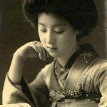 昔の日本女性は美しかった?!奥ゆかしさを感じる日本女性の写真