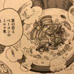 漫画『オリオリスープ』に出てくる「菜の花とベーコンのミルク煮」を作ってみた!