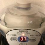 【美腸生活】ヨーグルトメーカーでヨーグルトを作ってみた!