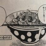 漫画『オリオリスープ』レシピ!「サバ缶の冷や汁」を作ってみた
