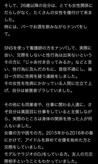 でんぱ組.inc 388 YouTube動画>24本 ->画像>46枚
