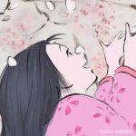 映画『かぐや姫の物語』を観た感想 ※ネタバレ含む