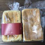 【二子玉川】高級食パン専門店「あずき」のAZUKI食パンが絶品過ぎる!!