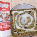 『MATCHA食パン』高級食パン専門店「あずき」の新作が絶品過ぎる!!